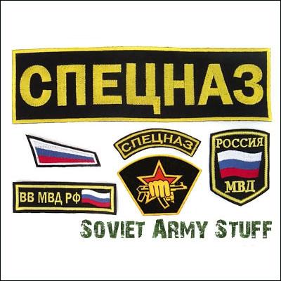 Russian Army SPETSNAZ Troops Special Forces BDU Uniform Patch Set Complete AK & FIST