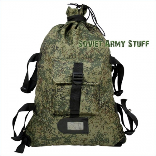 Digital Flora Russian Army Backpack Sack Veschmeshok Rucksack