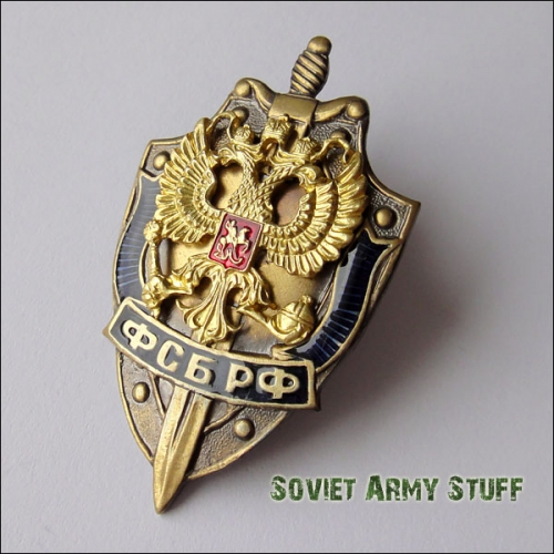 Russian Federation Special Forces FSB Uniform Chest Badge