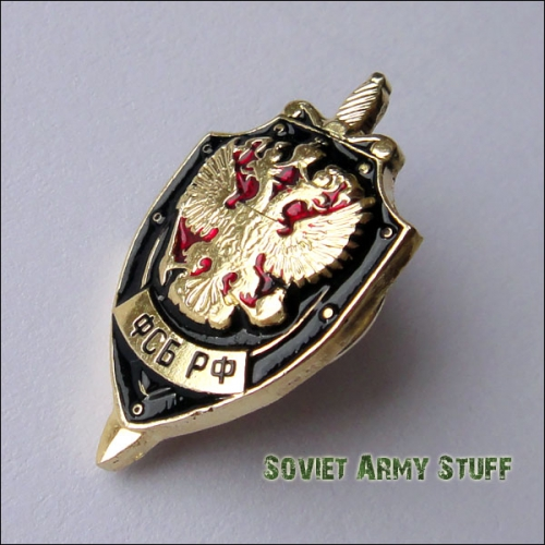 Russian Federation Special Forces FBI Uniform Chest Pin Badge Small