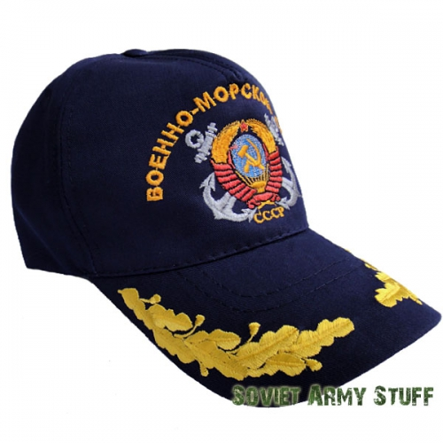 SOVIET NAVY Russian Embroidered Baseball Cap Trucker Hat