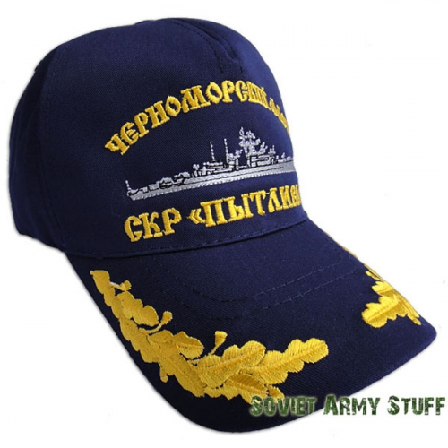 Russian Frigate Pytlivy Black Sea Fleet - Russian NAVY Baseball Cap / Trucker Hat