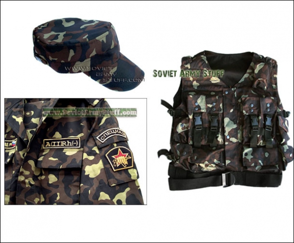 Spetsnaz Camo suit with patches (Ak and Fist) + Assault Vest + Cap UA BDU