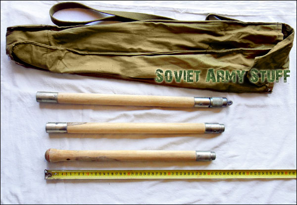 Soviet Russian Army Sapper Composite Rod Probe Pathfinder Feeler Tester
