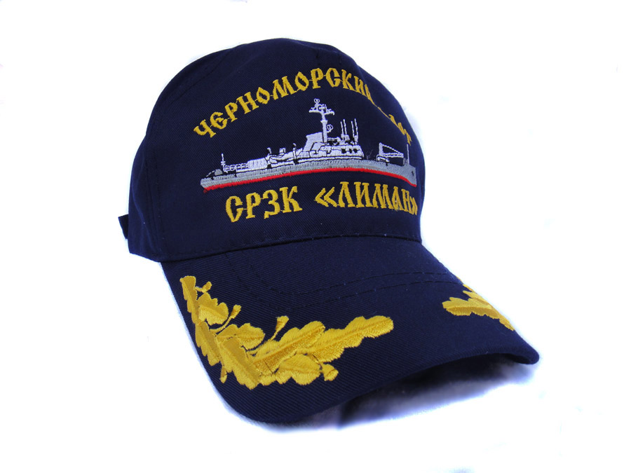 SRZK LIMAN Intelligence ship - Russian Black Sea Fleet Baseball Cap