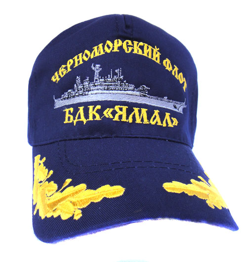 Russian NAVY Baseball Cap - Large Assault Ship - BDK YAMAL
