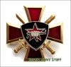 Russian Army  Special Forces - Spetsnaz Uniform Chest Uniform Badge AK-47 & Fist, Cross