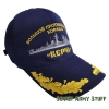 Large Anti-Submarine Warfare Ship (BPK) KERCH - Russian Black Sea Fleet Baseball Cap