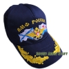 RUSSIAN NAVY Naval Fleet Embroidered Baseball Cap