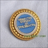 Rare Original Soviet Pin Badge Society of Struggle for Sobriety