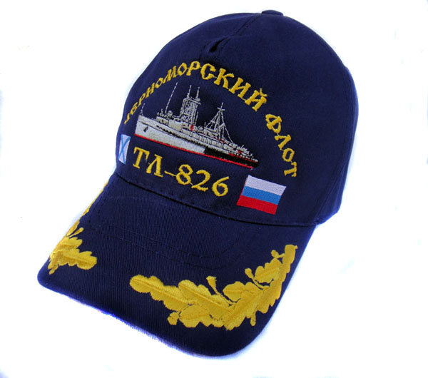 Russian Torpedo-Catcher Ship TL-826 Baseball Cap Black Sea Fleet