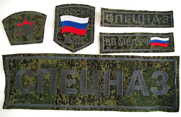 Russian Army SPETSNAZ Troops BDU Uniform Patch Set AK & FIST - Digital flora - dimmed