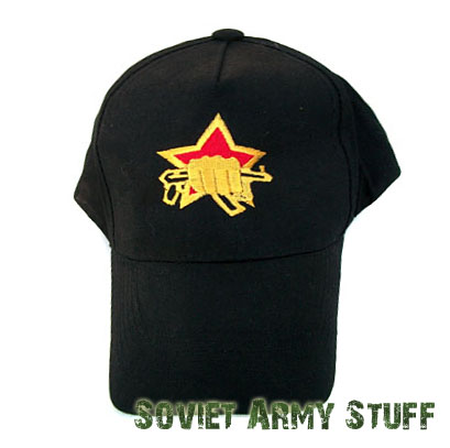 Russian Special Forces Setsnaz Logo AK47 Fist Baseball Cap Trucker Hat