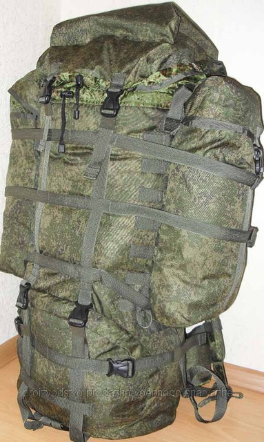 Russian Military Raid Rucksack RR Backpack 6B38