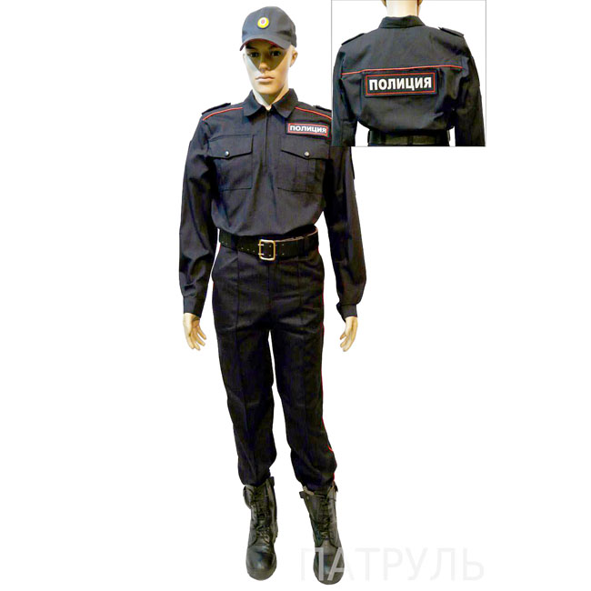 Russian Mens Police Uniform Suit Shirt Pants